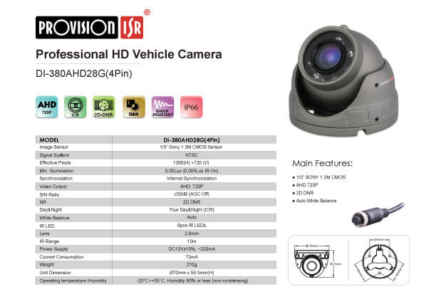DI-380AHD28G(4Pin)מפרט