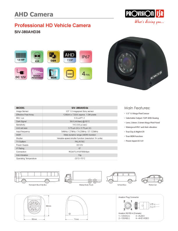 מפרט מצלמה מדגם SIV-380AHD36